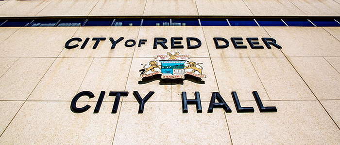 A photo of City Hall lettering from summer 2015.